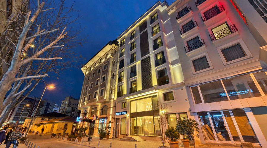 Bisetun Hotel-1 of 29 photos
