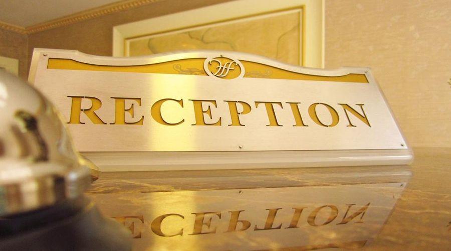 فندق هاليفاكس-7 من 25 الصور
