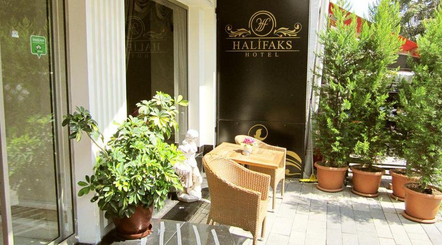 فندق هاليفاكس-21 من 25 الصور