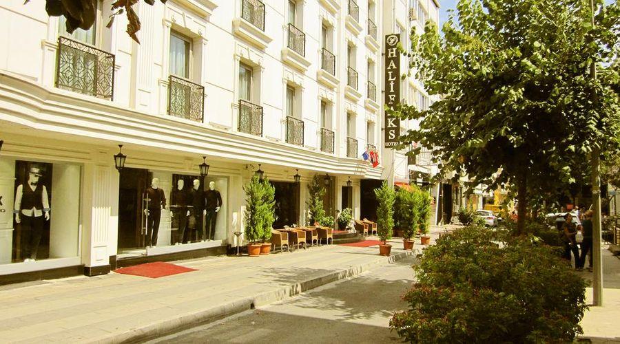 فندق هاليفاكس-1 من 25 الصور