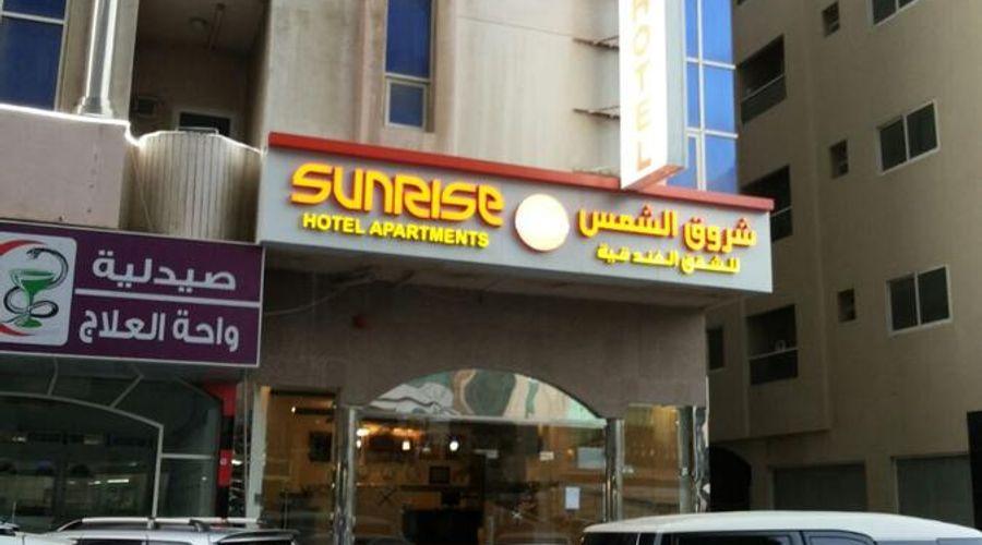 Sunrise Hotel Apartments-2 of 20 photos