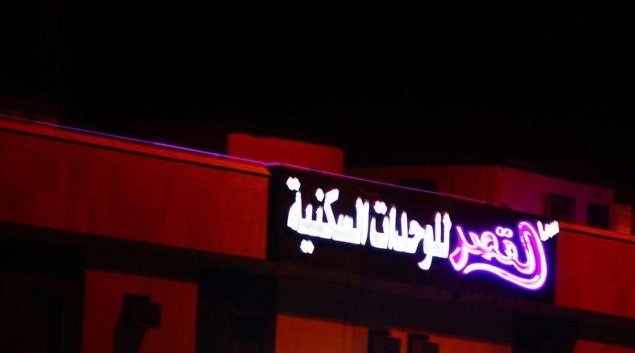 سما القصر المحمديه-2 من 25 الصور
