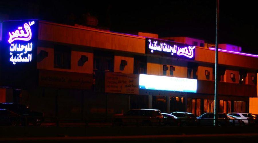 سما القصر المحمديه-1 من 25 الصور