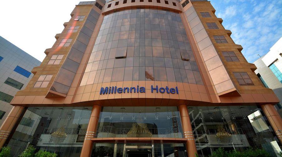 Millennia Hotel Olaya -22 of 47 photos