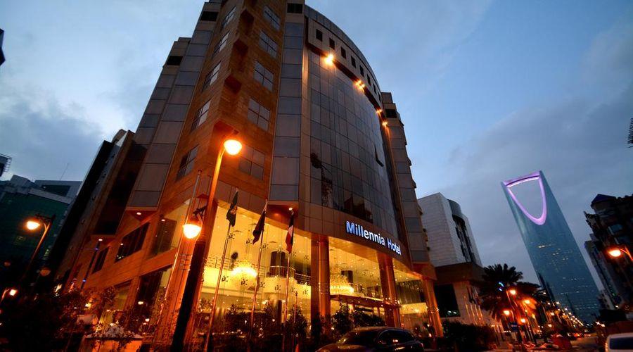 Millennia Hotel Olaya -25 of 47 photos