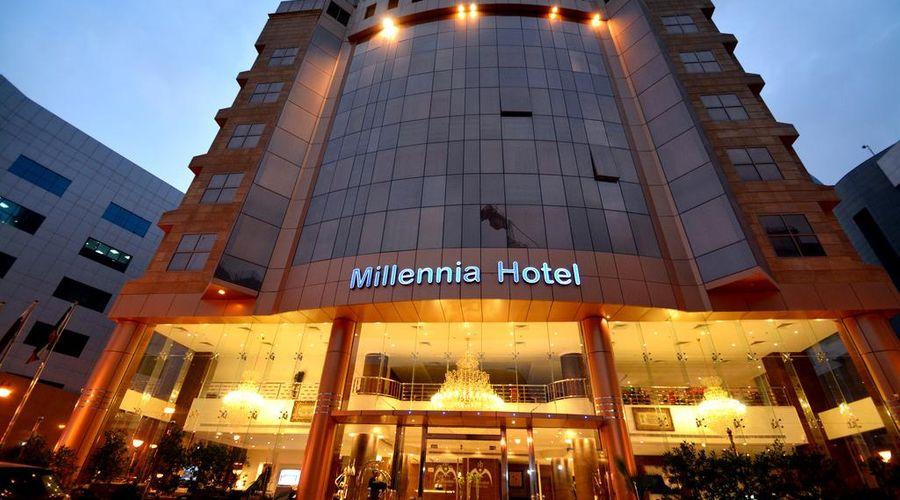 Millennia Hotel Olaya -26 of 47 photos