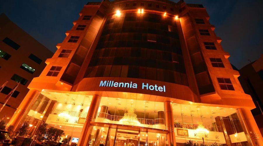 Millennia Hotel Olaya -27 of 47 photos