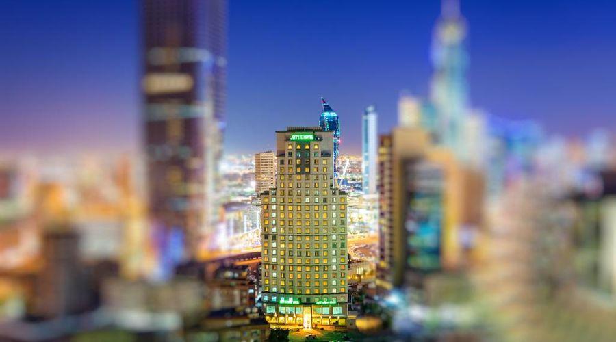 فندق سيتي تاور-1 من 46 الصور