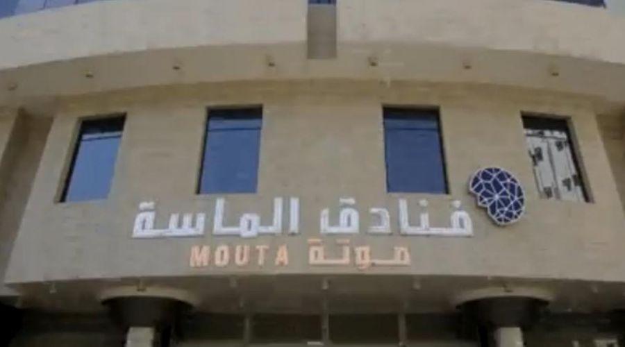 فندق مؤتة مكة-3 من 12 الصور