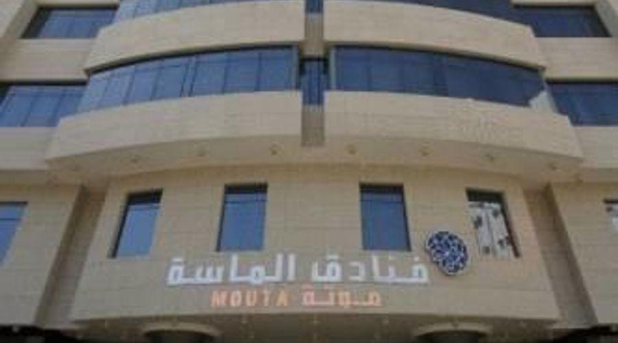 Mouta Hotel Makkah-1 of 12 photos