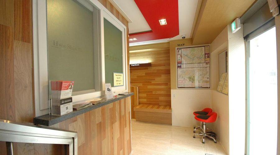 Dongdaemun Hwashin Hostel-12 of 30 photos