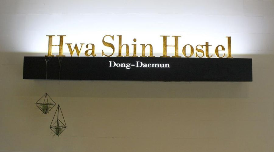 Dongdaemun Hwashin Hostel-14 of 30 photos
