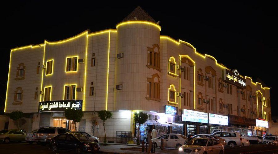 قصر اليمامة ملز 2-1 من 20 الصور