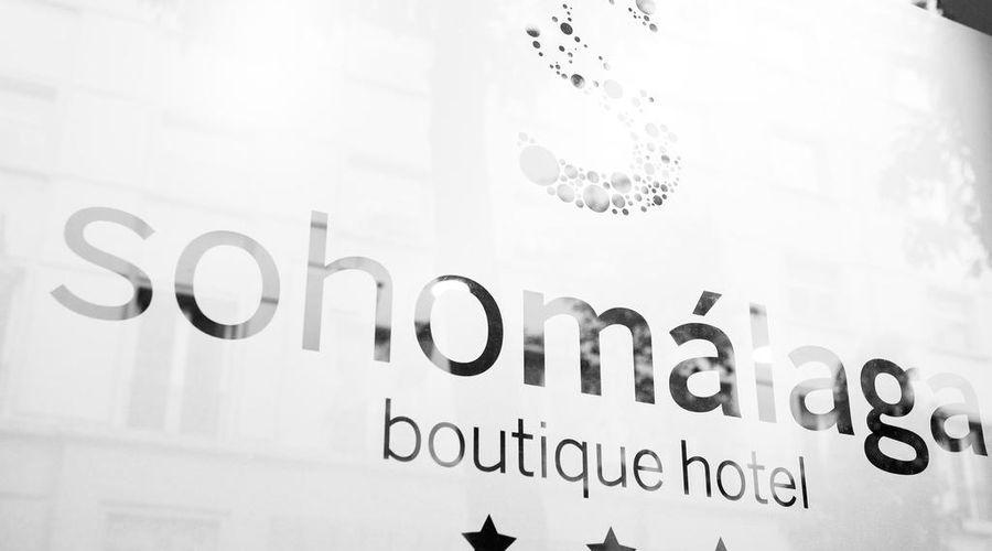 Soho Boutique Malaga-29 of 52 photos