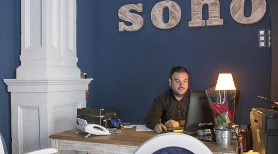 Soho Boutique Malaga-30 of 52 photos