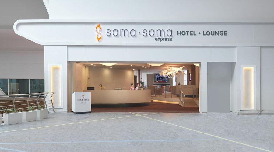 Sama-Sama Express KLIA2 Airside Transit Hotel-1 of 24 photos