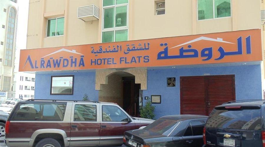 Al Rawdha Furnished Flats-1 of 28 photos