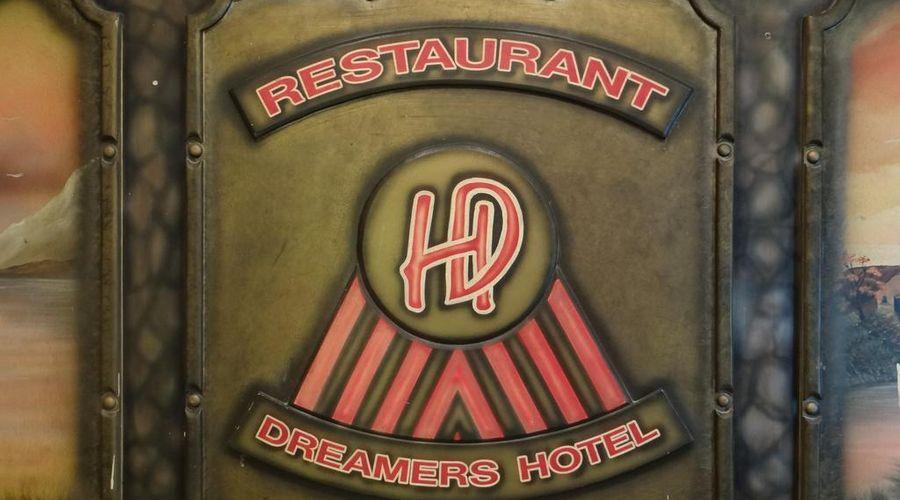 فندق دريمرز-18 من 30 الصور