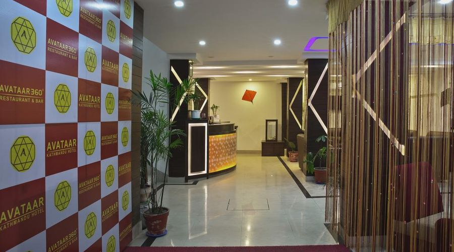 Avataar Kathmandu Hotel-3 of 45 photos
