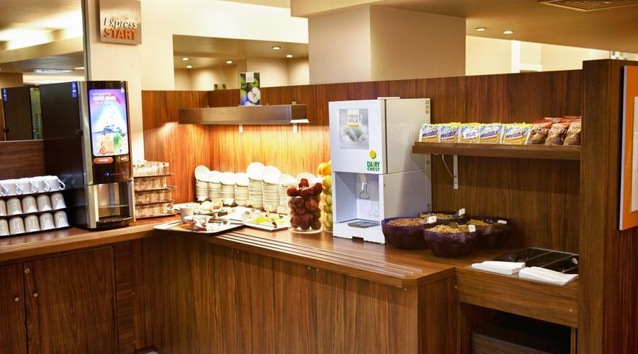 Holiday Inn Express London - Croydon-30 of 32 photos