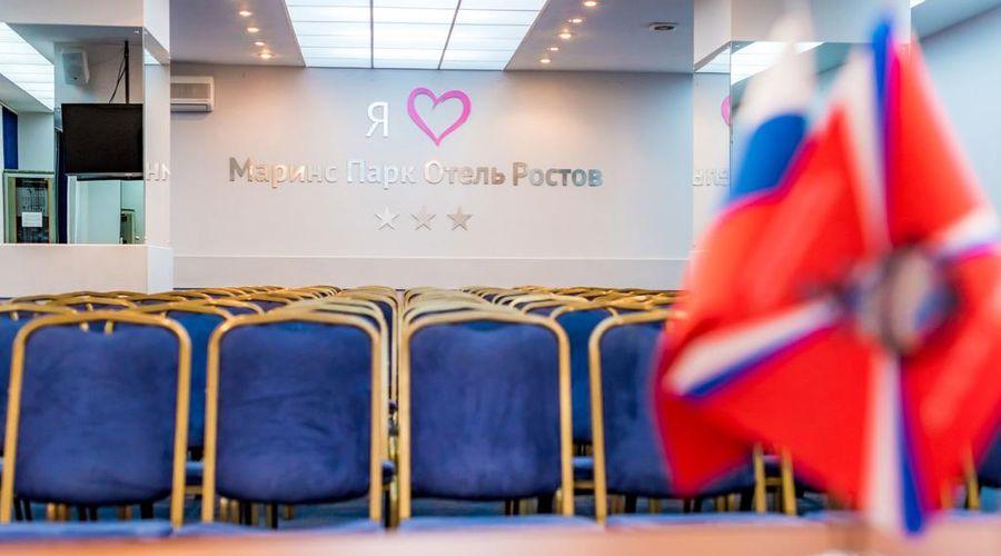 Marins Park Hotel Rostov-21 of 47 photos