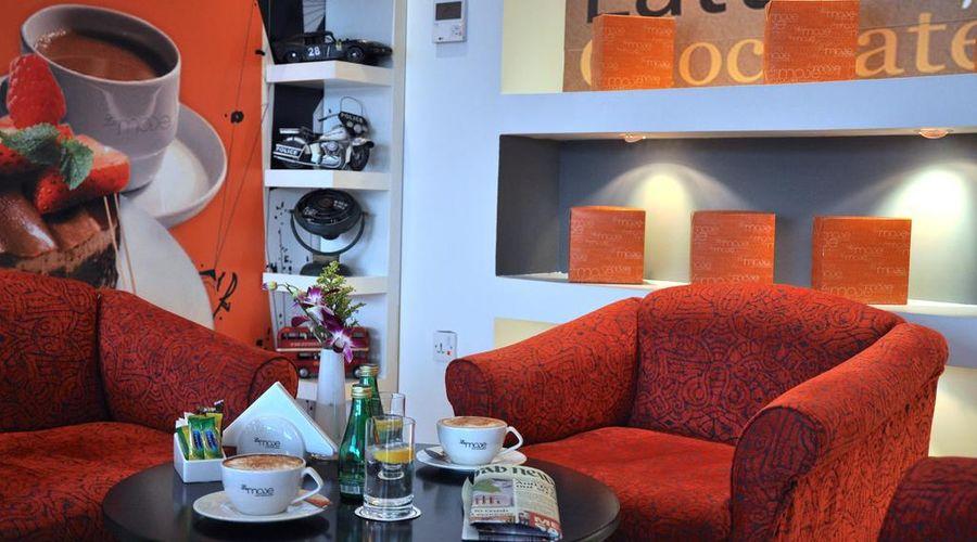فندق الناصرية جولدن توليب-2 من 44 الصور