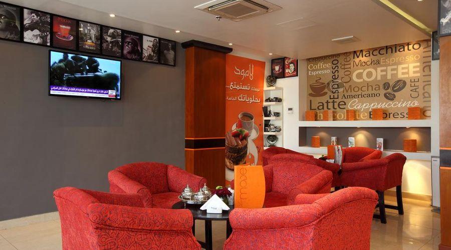 فندق الناصرية جولدن توليب-19 من 44 الصور