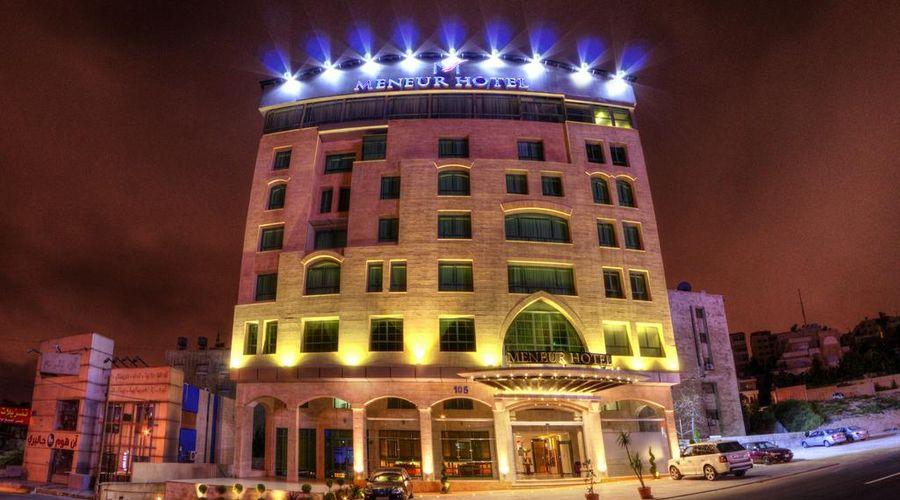 Meneur Hotel-1 of 29 photos