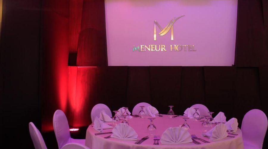 Meneur Hotel-23 of 29 photos