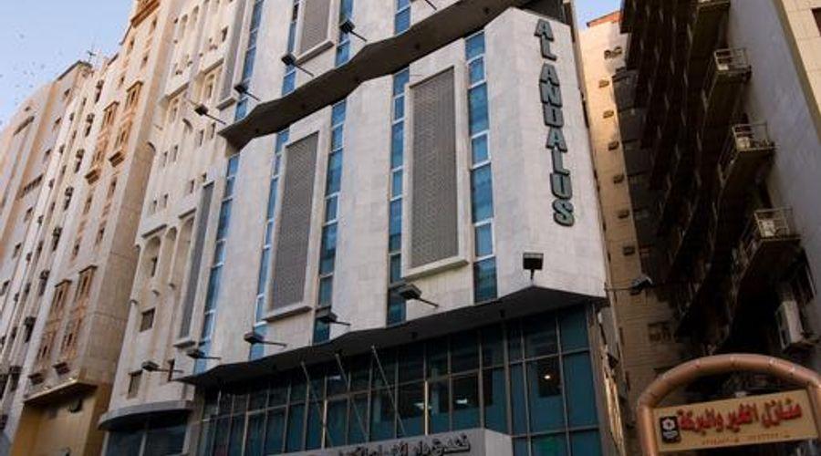 Dar Al Eiman Al Andalus Hotel-15 of 20 photos