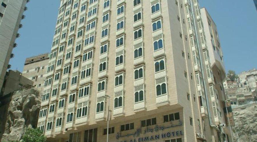 Dar Al Eiman Ajyad Hotel-1 of 33 photos