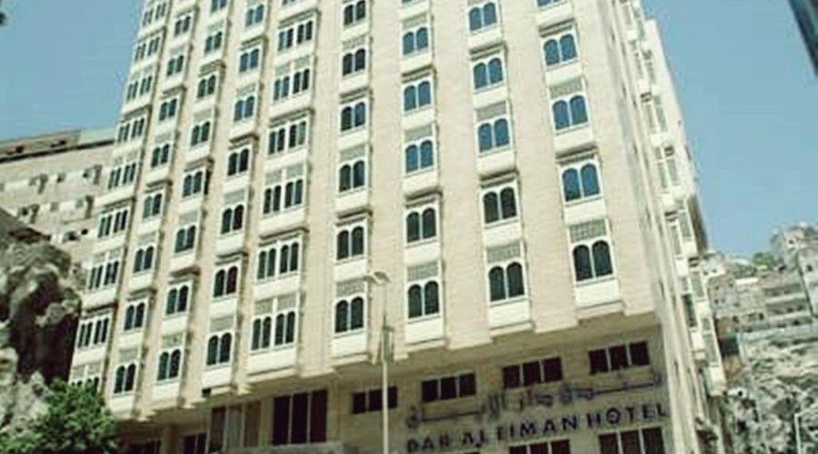 Dar Al Eiman Ajyad Hotel-2 of 33 photos