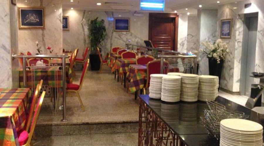 Dar Al Eiman Ajyad Hotel-21 of 33 photos