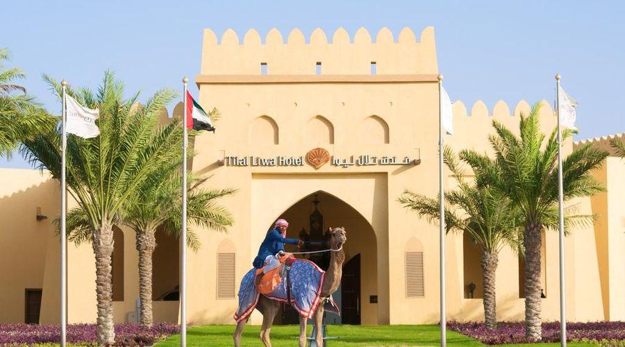 Tilal Liwa Hotel - Madinat Zayed-1 of 46 photos