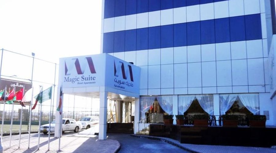 Magic Suite Abu Halifa-2 of 54 photos