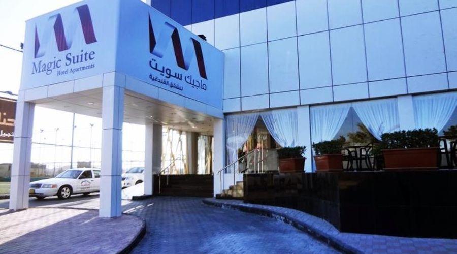 Magic Suite Abu Halifa-3 of 54 photos
