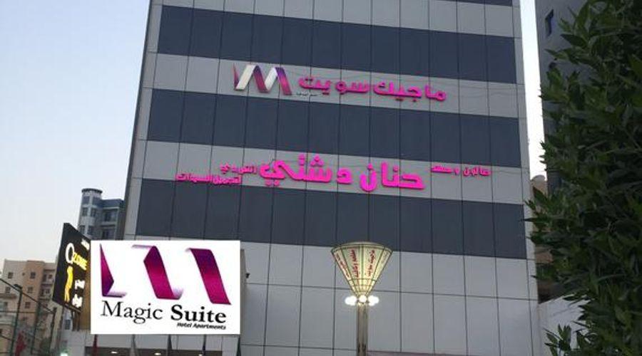 Magic Suite Abu Halifa-1 of 54 photos