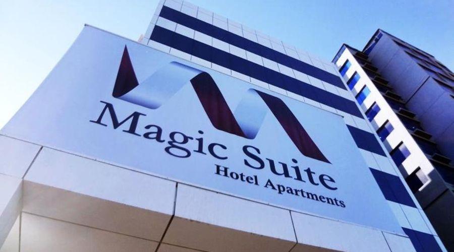 Magic Suite Abu Halifa-54 of 54 photos