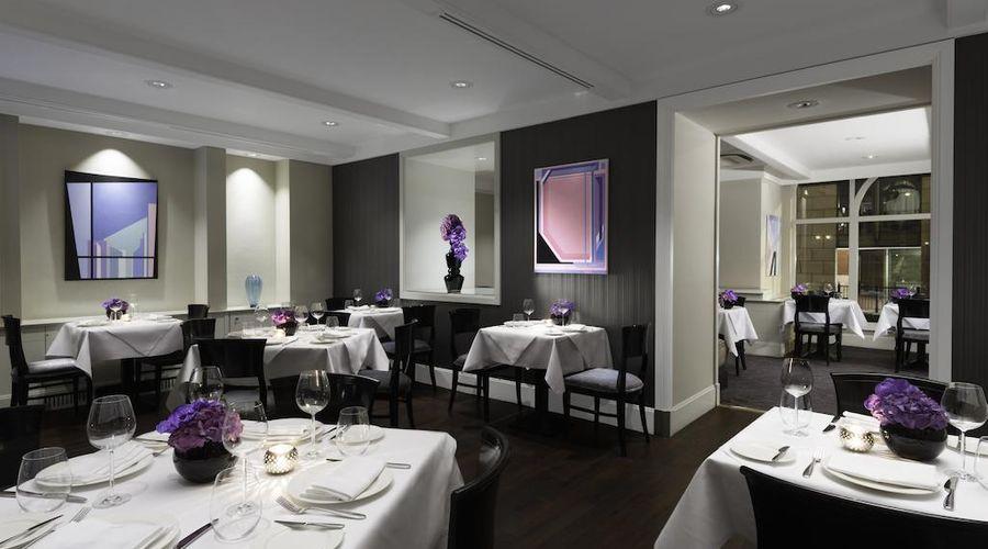 فندق سان جيمس كورت، إيه تاج، لندن-21 من 44 الصور