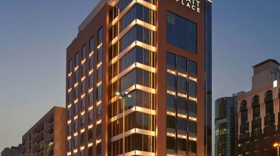 Hyatt Place Dubai Baniyas Square -1 of 25 photos