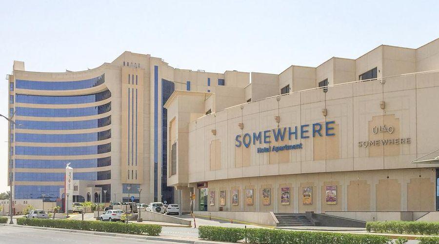 Somewhere Hotel Apartment Al Ahsa-1 of 32 photos