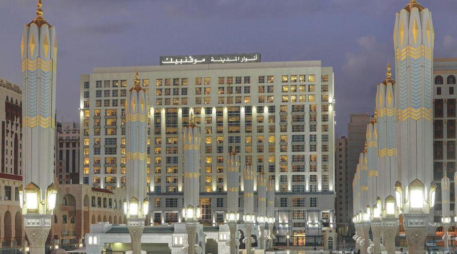 فندق أنوار المدينة موڤنبيك-1 من 44 الصور