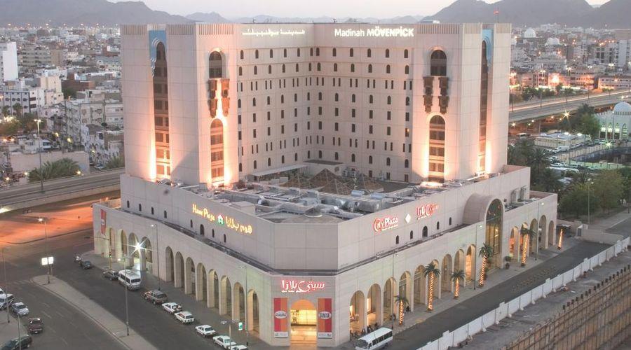 فندق المدينة موڤنبيك-1 من 33 الصور