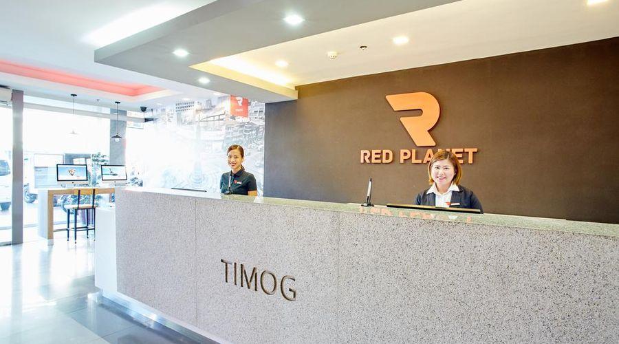 Red Planet Timog Avenue, Quezon City, Manila-17 of 26 photos