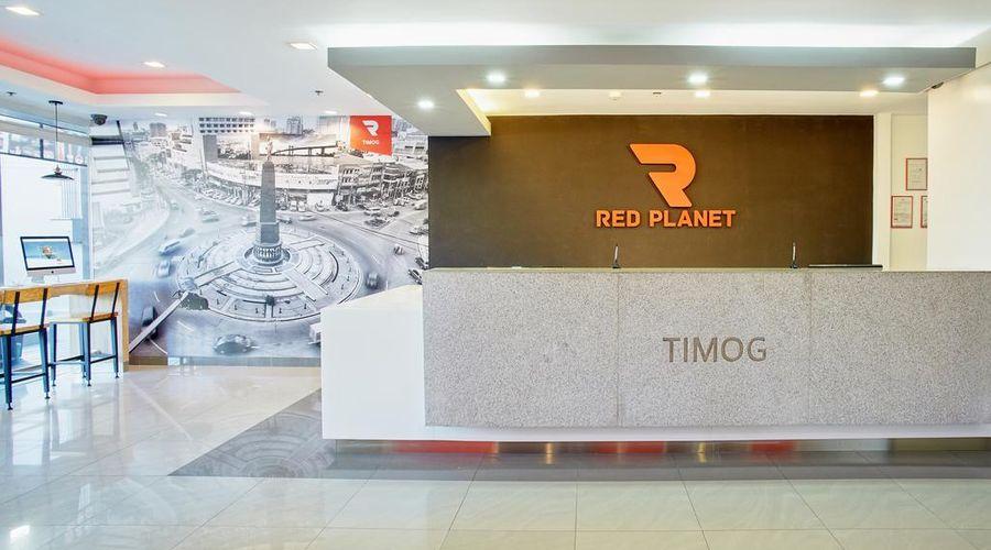 Red Planet Timog Avenue, Quezon City, Manila-16 of 26 photos