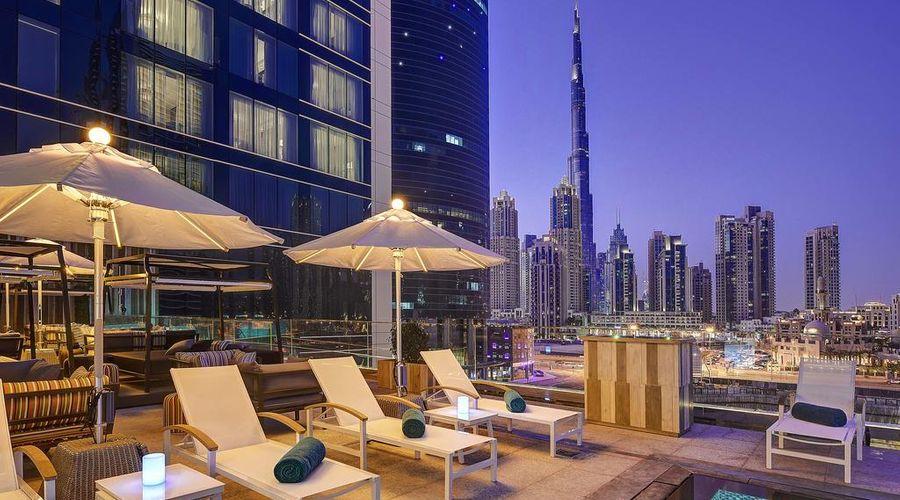 فندق شتيجنبرجر - الخليج التجاري-8 من 40 الصور