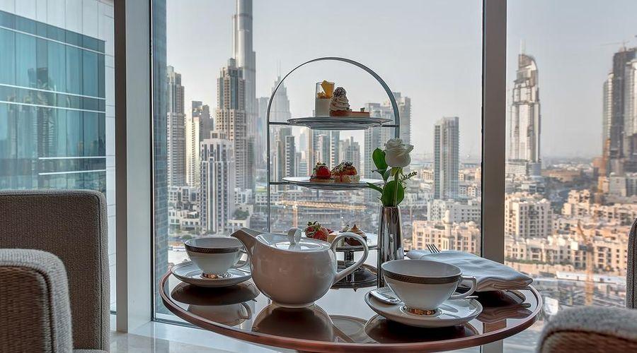 فندق شتيجنبرجر - الخليج التجاري-18 من 40 الصور