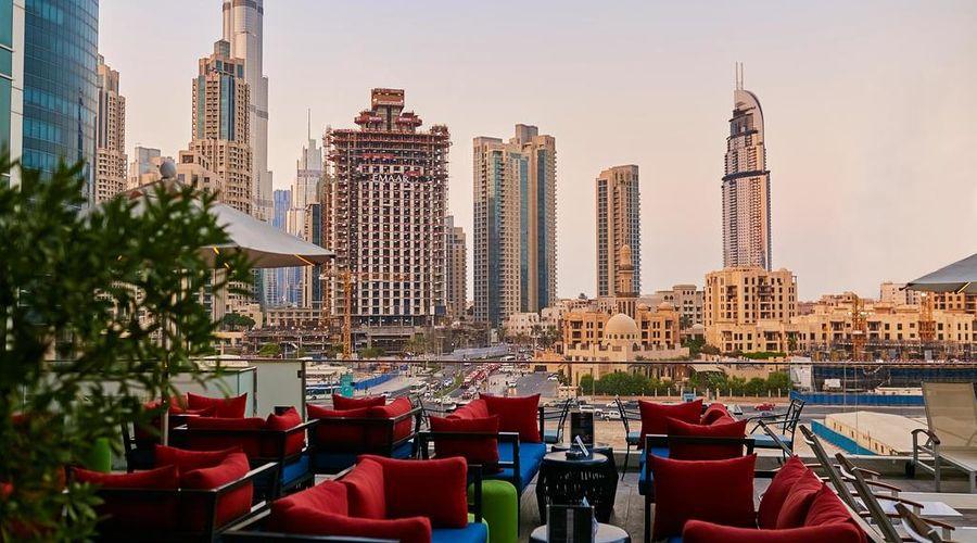 فندق شتيجنبرجر - الخليج التجاري-31 من 40 الصور