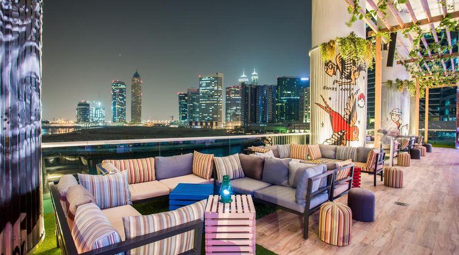 فندق شتيجنبرجر - الخليج التجاري-32 من 40 الصور