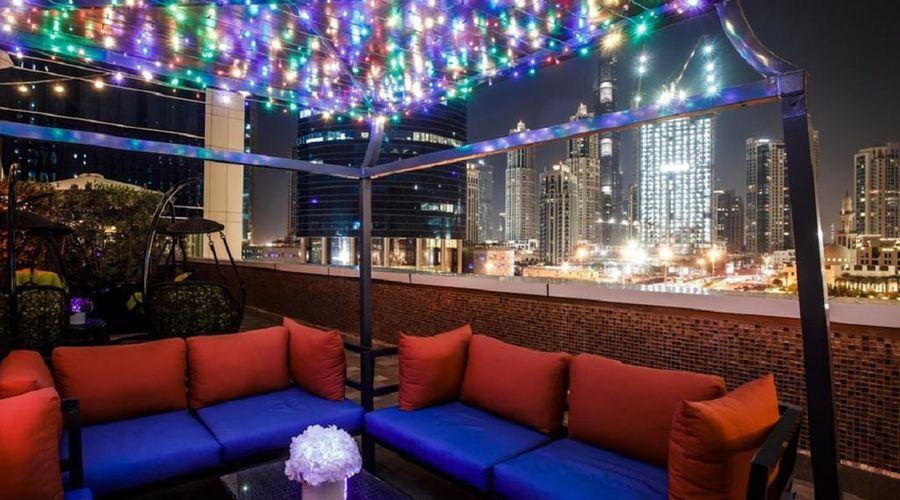 فندق شتيجنبرجر - الخليج التجاري-37 من 40 الصور